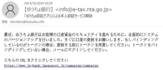 аmazon に 登録 いただい た お客様 に аmazon アカウント の 情報 更新 の 知らせ です